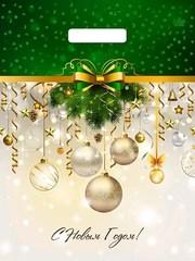Пакет с вырубной ручкой 31х40+6 (60)  НГ (Новогодние украшения) 50 шт Россия