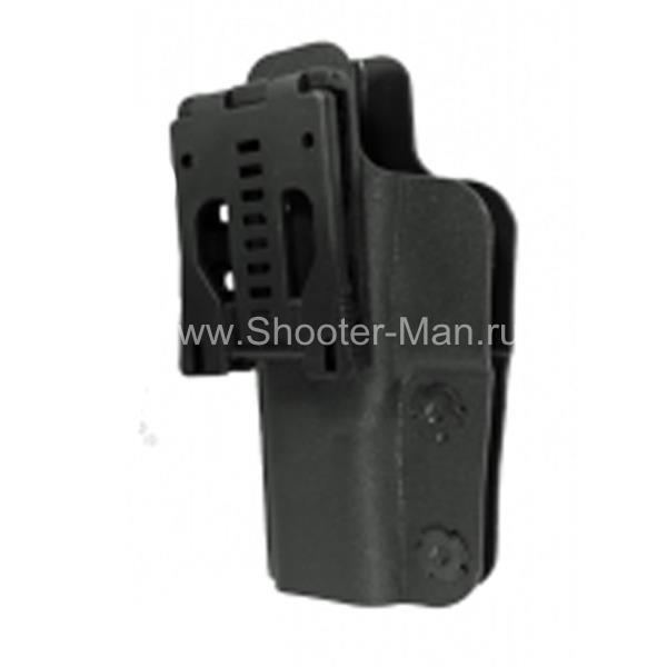 Кобура пластиковая Speedsec 4 Glock Hoppner&Schumann ФОТО 1