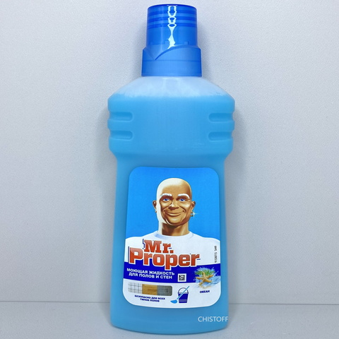 Средство для мытья пола Mr. Proper 500 мл