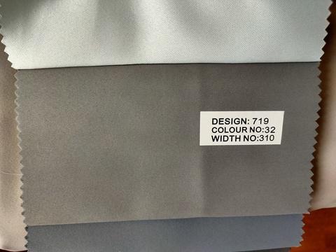 Портьерная ткань блэкаут однотонный люкс. Арт. Т-719-32