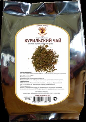 Курильский чай (побег, 50гр.)  (Старослав)