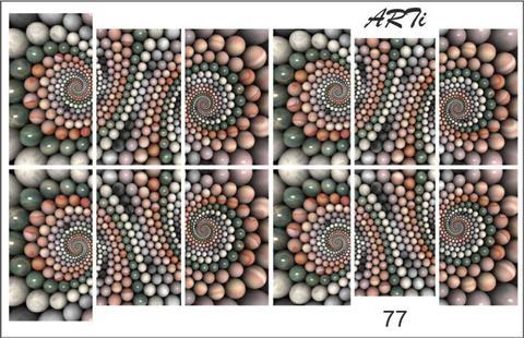 Слайдер наклейки Arty for you №77 купить за 80руб