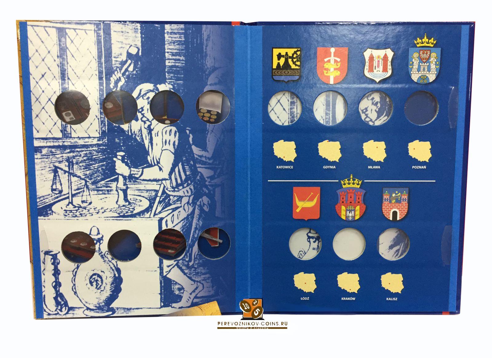 Альбом для набора монет города Польши 2009-2011 гг. (капсульный)