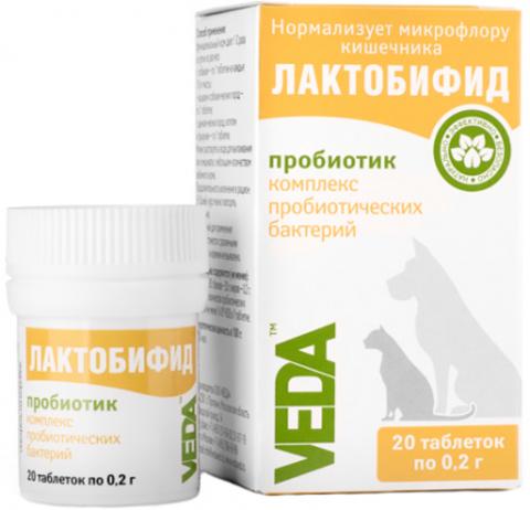 Лактобифид пробиотик д/жив №20