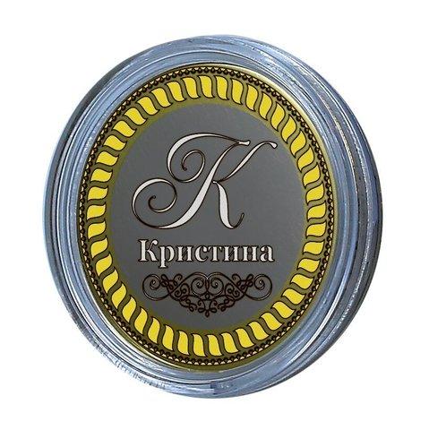 Кристина. Гравированная монета 10 рублей