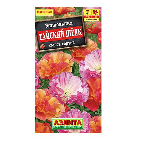 Эшшольция махровая Тайский шелк, смесь окрасок   (Аэлита)