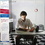 Don Henley / I Can't Stand Still (LP)