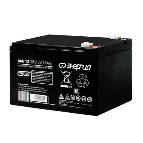 Аккумулятор Энергия 12-12