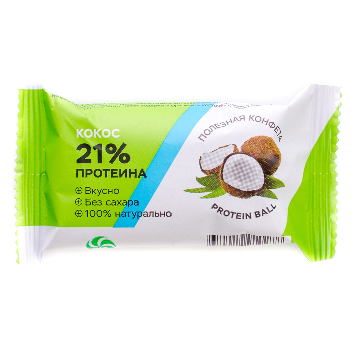 Набор полезных конфет Protein Ball. Кокос (12 упаковок по 2 конфеты)