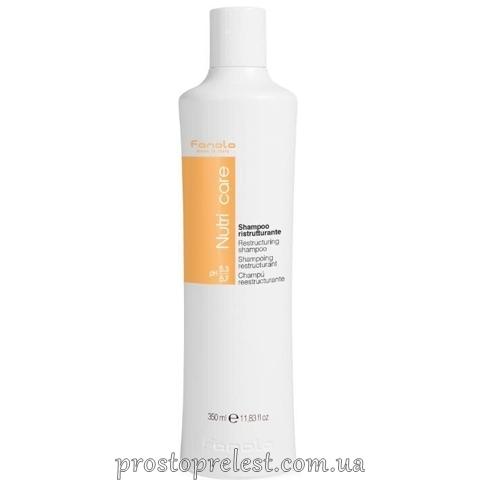 Fanola Nutri Care Restructuring Shampoo - Шампунь для сухого волосся