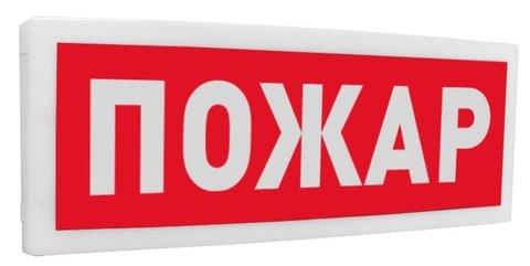 Оповещатель световой радиоканальный С2000Р-ОСТ исп.00