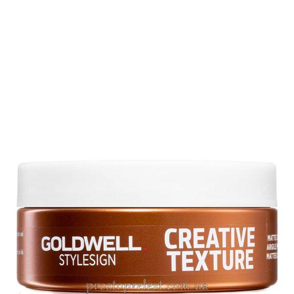 Goldwell StyleSign Creative Texture Matte Rebel - Паста для моделювання волосся
