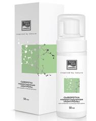 Корректирующая сыворотка для жирной и смешанной кожи Контроль Beauty Style купить