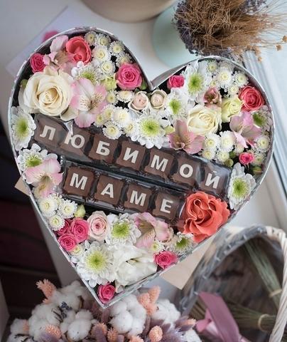 Любимой Маме из шоколадных букв