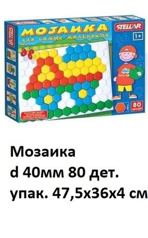 Мозаика 01009 /диаметр 40мм/80/(Стеллар)