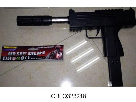 СПЕЦЦЕНА Пистолет пневматический с глушителем (в пакете), НСМ304-2