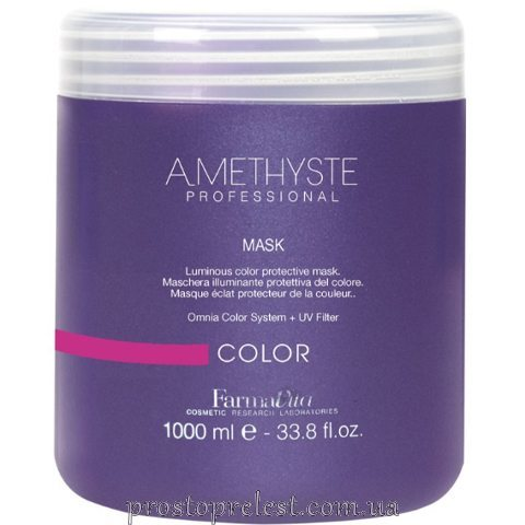 Farmavita Amethyste Color Mask - Маска для фарбованого волосся