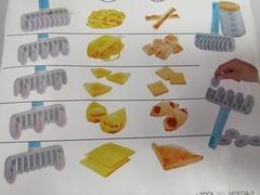 Ролик-нож для фигурной нарезки теста со сменными дисками, пластик