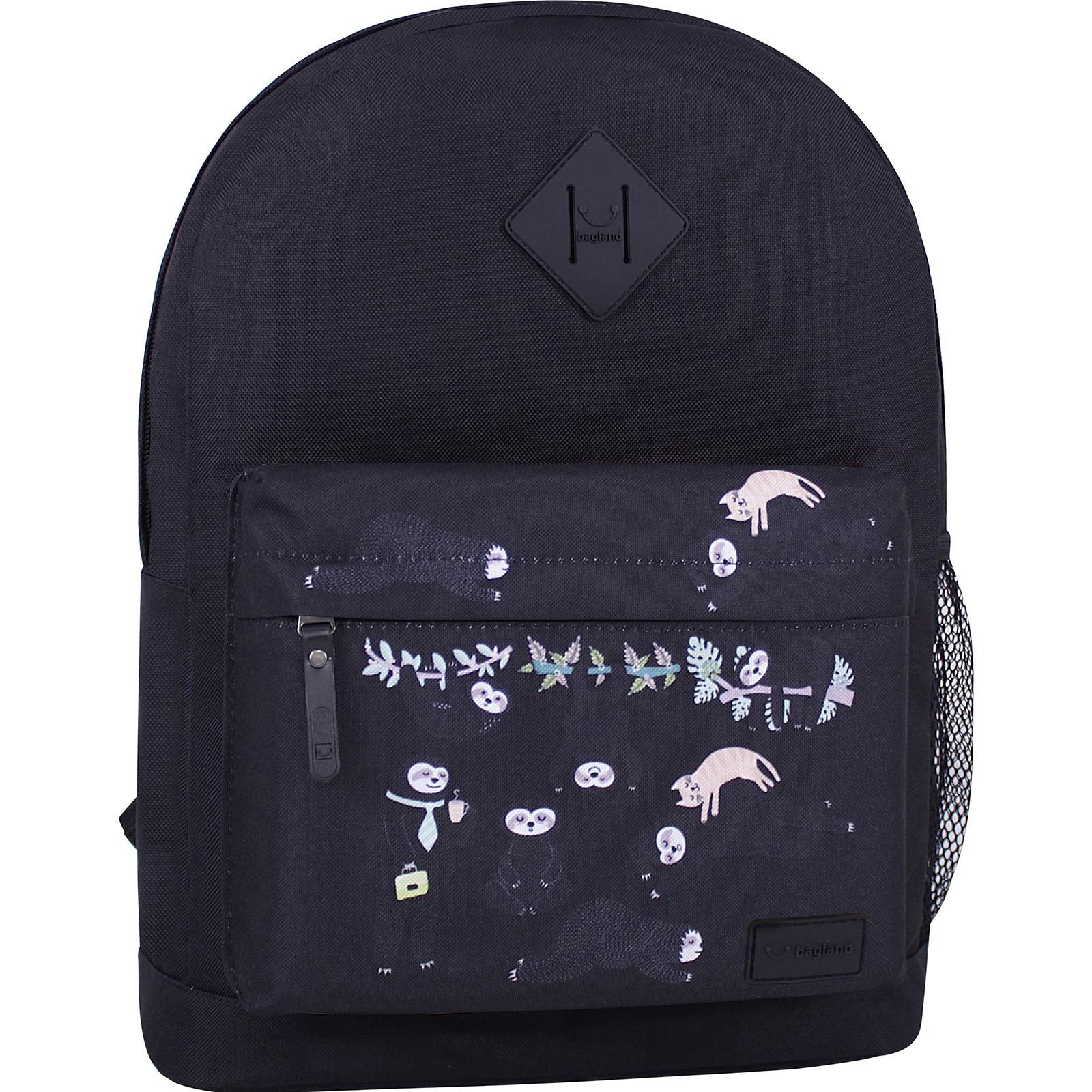 Молодежные рюкзаки Рюкзак Bagland Молодежный W/R 17 л. черный 758 (00533662) IMG_6981_суб.758_.JPG