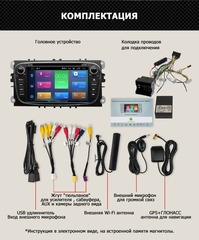 Штатная магнитола Ford овальная Android 9.0 4/32GB IPS DSP модель 7A600PX5