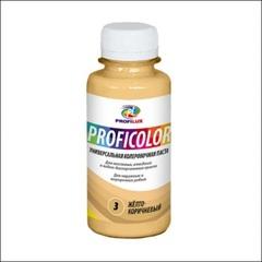 Профилюкс Краситель PROFICOLOR универсальный № 03, (жёлтый-коричневый)