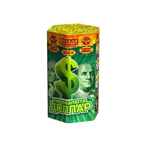 РС7006 Пировалюта Доллар (1,0