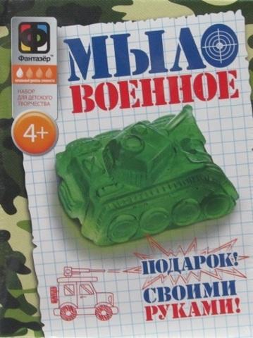 Набор Мыло 980404 Танк (Фантазёр)