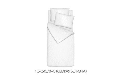 Комплект постельного белья Белизна (полуторный)