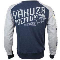 Свитшот синий Yakuza Premium 2824