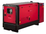 Генератор дизельный Fubag DS 18 DAC ES (838227) - фотография