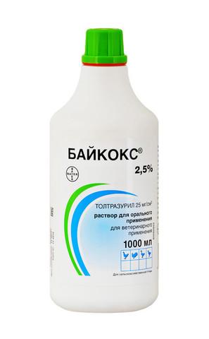 Байкокс 2,5% 1000 мл