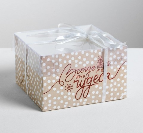 Коробка для капкейка «Волшебного настроения», 16 × 16 × 10 см