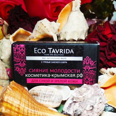 Мыло с грязью Сакского озера «Сияние молодости» для сухой и зрелой кожи™Эко Таврида