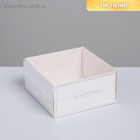 Коробка для кондитерских изделий с PVC крышкой Best wishes, 12 х 6 х 11,5 см