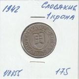 V0855 1942 Словакия 1 крона