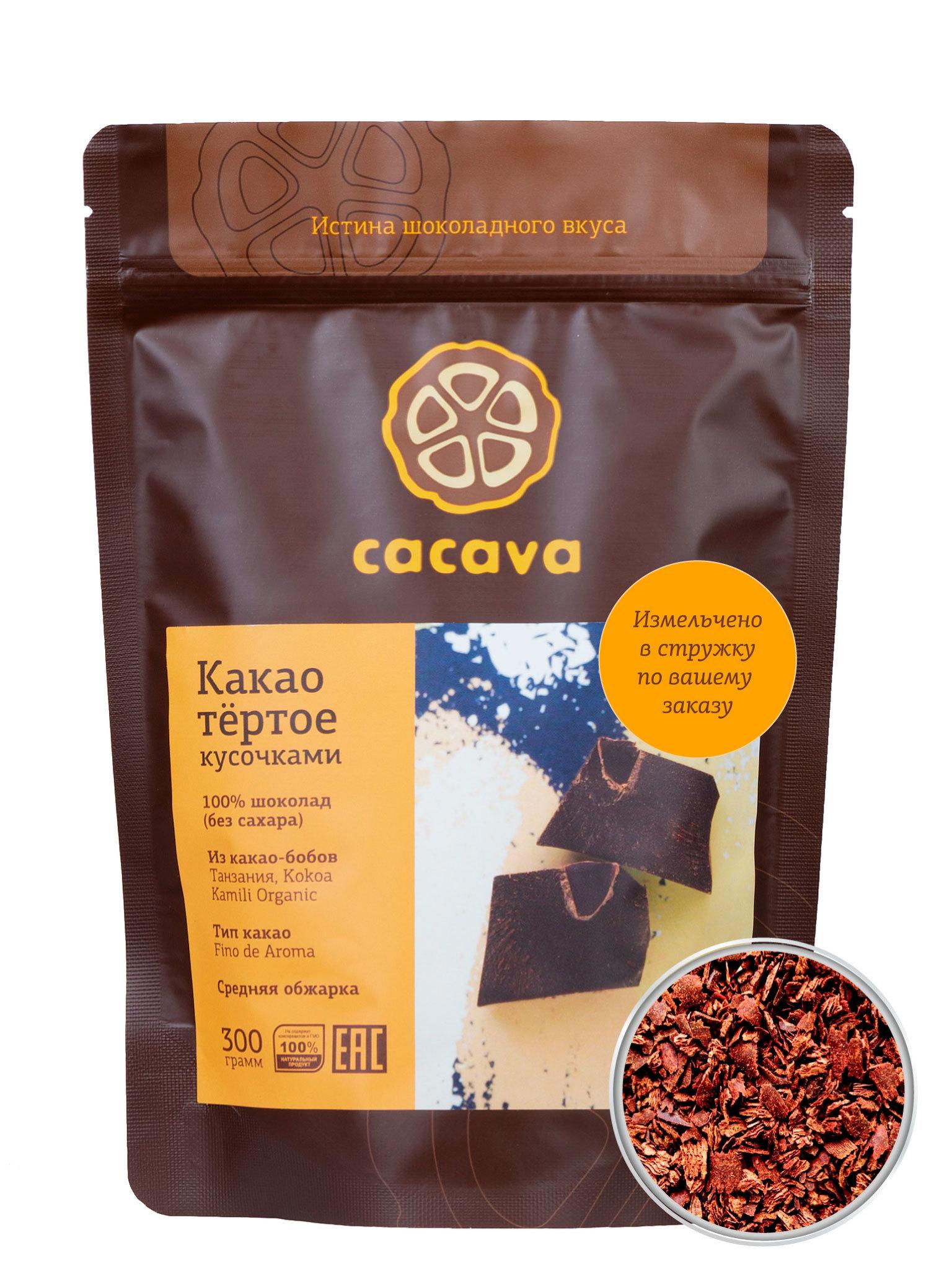 Какао тёртое в стружке (Танзания, Kokoa Kamili), упаковка 300 грамм