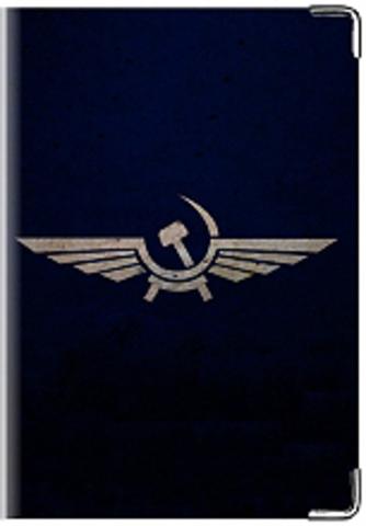 """Обложка для паспорта """"Аэрофлот"""""""