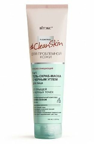 Витекс #Clean Skin Гель-Скраб-Маска 3в1 для лица от прыщей и черных точек 100мл