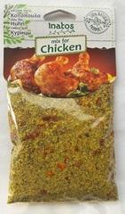 Греческая приправа для курицы Inatos 50 гр