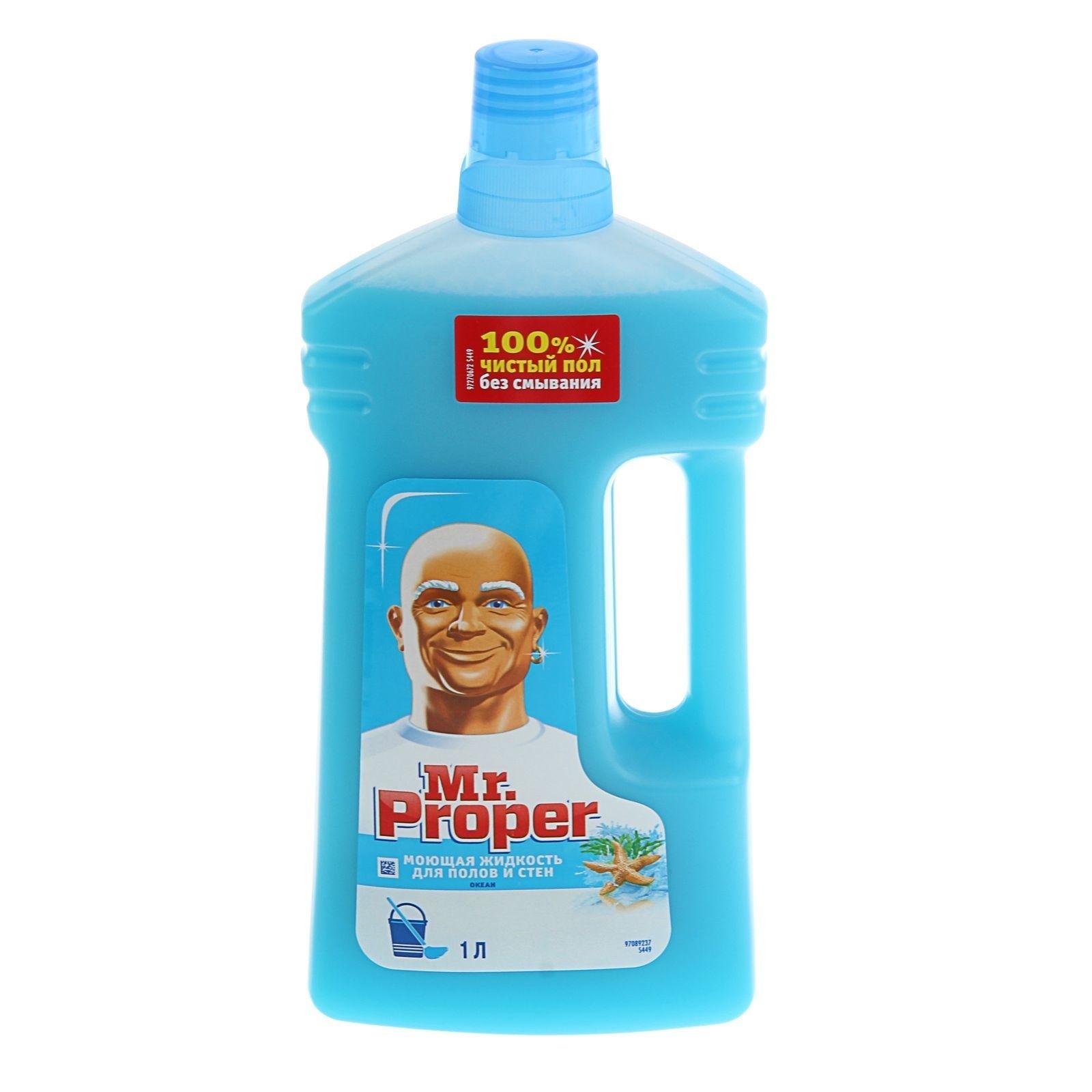 Средство для мытья полов и стен Mr. Proper, 1 л