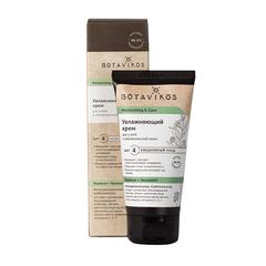 Botavikos крем для сухой и обезвоженной кожи лица