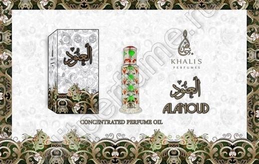 Пробник для Al Anoud Аль Ануд 1 мл арабские масляные духи от Халис Khalis Perfumes