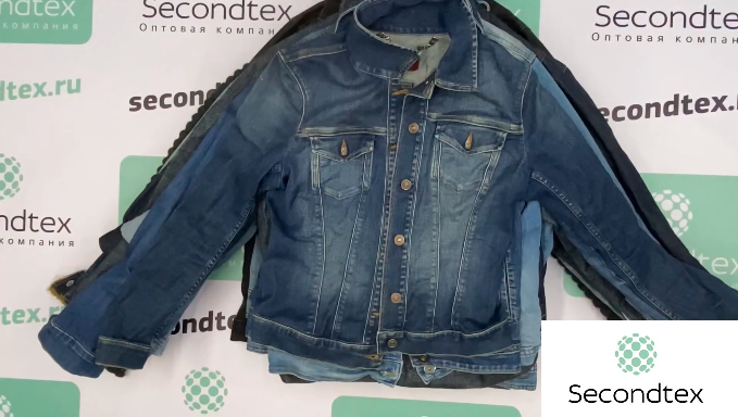 Куртки джинсовые из Голландии
