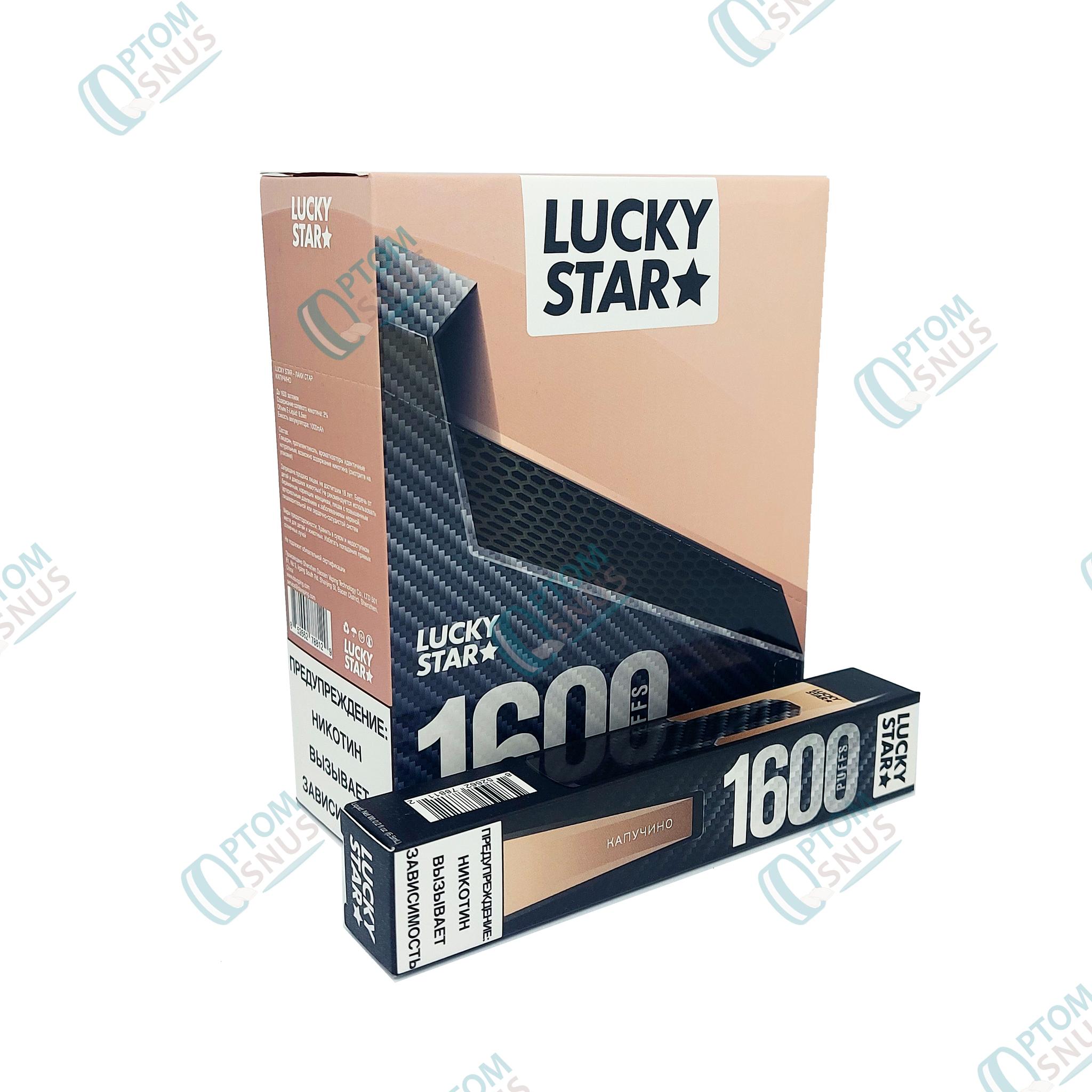электронная сигарета lucky star купить оптом