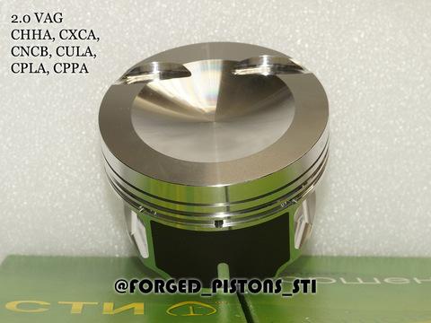 Поршни СТИ VolksWagen 2,0 CHHC под палец 23/51мм кольца 1,2/1,5/2,0