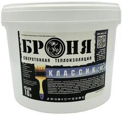 Броня Классик НГ 10л жидкая теплоизоляция