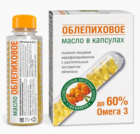 Масло  облепиховое в капсулах 180 шт Компас здоровья