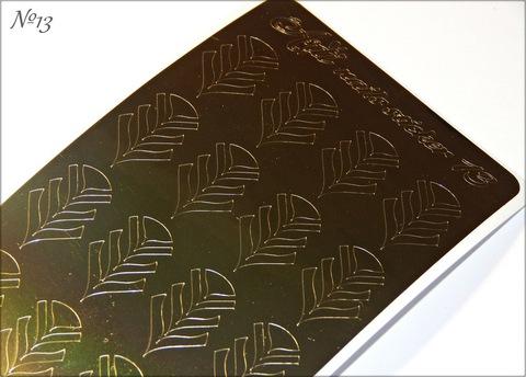 Металлизированные наклейки Arti nails Stiker цвет золото №13 купить за 100руб