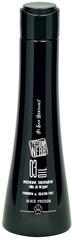 Масло Аргании для интенсивного восстановления и лечение для всех типов шерсти 100 мл, ISB Black Passion 03