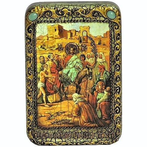 Инкрустированная Икона Вход Господень в Иерусалим 15х10см на натуральном дереве, в подарочной коробке